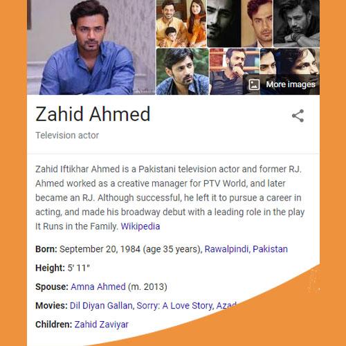 Zahid Ahmed Biography