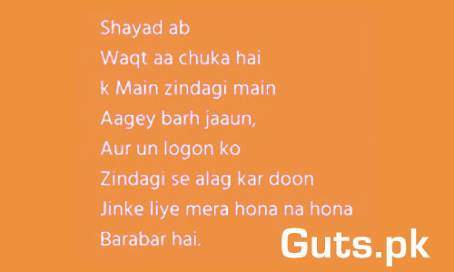 Bewafa Poetry Whatsapp Status in Urdu