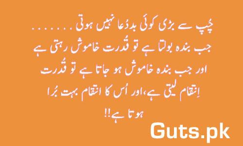 Khamoshi Poetry Whatsapp Status in Urdu