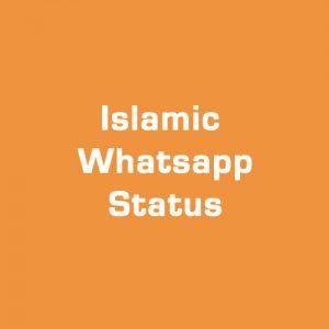 Islamic Poetry / Shayari / Whatsapp Status in Urdu