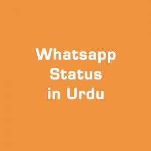 Whatsapp-Status-in-Urdu