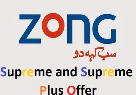 Zong Supreme Offer Details with Subscription code